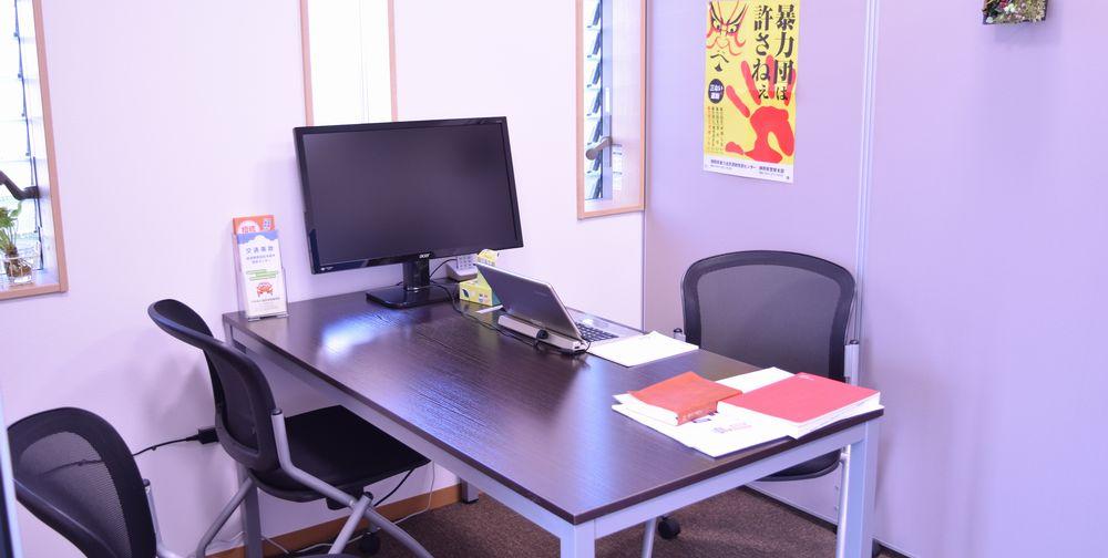 諸田法務事務所